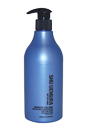 Muroto Volume Amplifying Conditioner by Shu Uemura for Unisex - 16.9 oz Conditioner