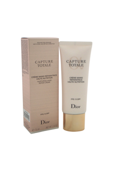 Christian Dior Capture Totale Nurturing Hand Repair Creme SPF 15 2.6oz